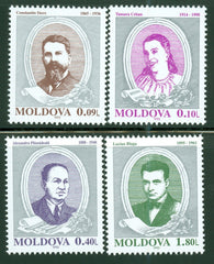 #167-170 Moldova - Famous People (MNH)