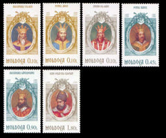#171-176 Moldova - Princes of Moldova (MNH)