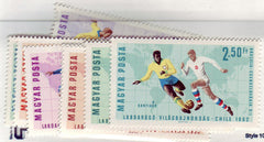 #1772-1779, B258 Hungary - World Cup Soccer Championship, Set of 9 (MNH)