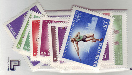 #1787-1794 Hungary - 8th European Athletic Championships (MNH)