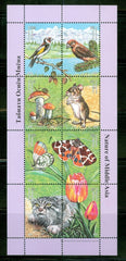 #184 Tajikistan - Flora and Fauna of Central Asia S/S (MNH)