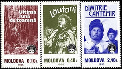 #187-189 Moldova - Motion Picture Centennial (MNH)