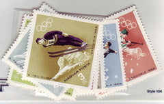 #1872-1878, B264 Hungary - 10th Winter Olympic Games, Set of 8 (MNH)