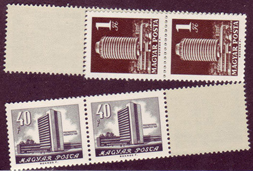 #1983A, 1983B Hungary - Coil Stamps, Set of 2 (MNH)