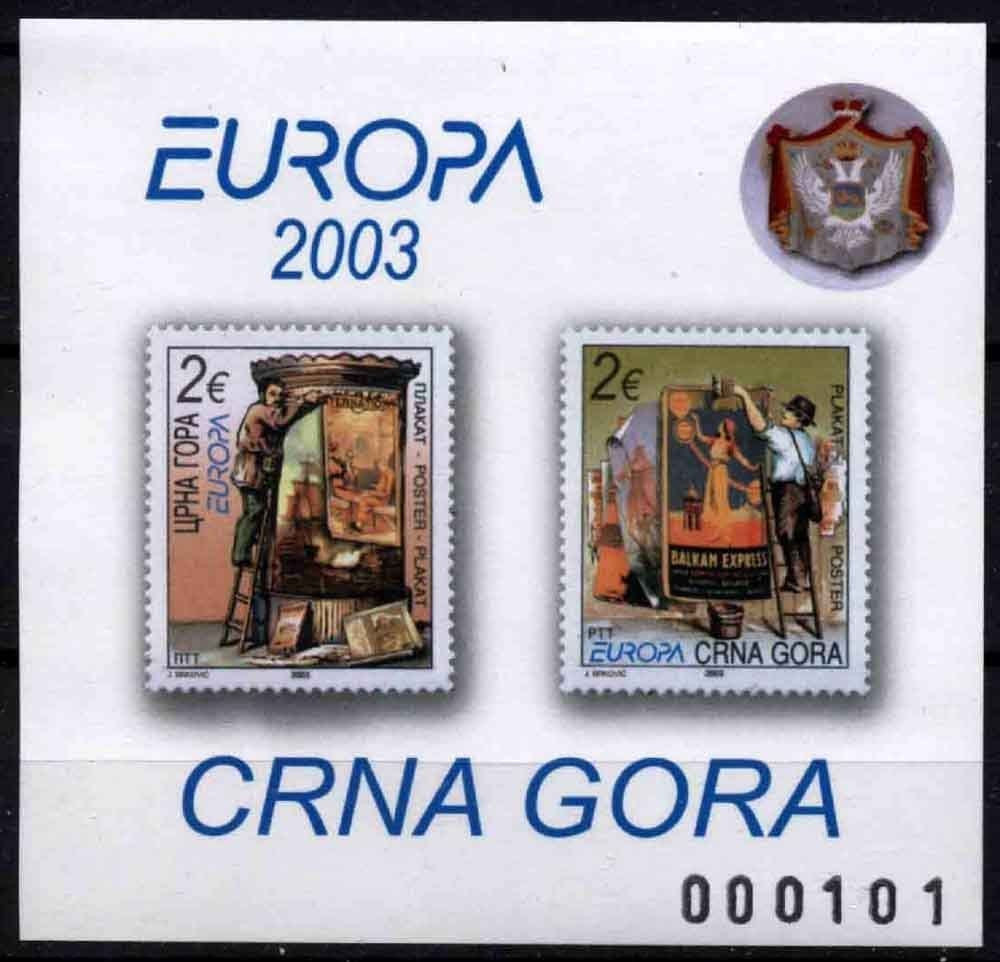 Montenegro - 2003 Europa: Poster Art, Private Issued S/S (MNH)