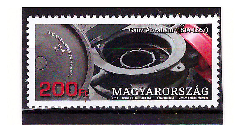 #4336 Hungary - Railway Wheel Assembly (MNH)