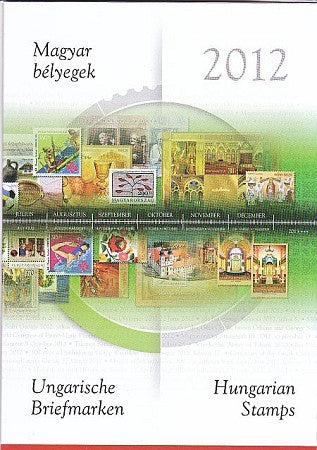 2012 Hungary Year Set (MNH)