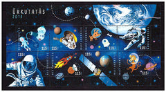 #4370 Hungary - 2015 Space Achievements M/S (MNH)
