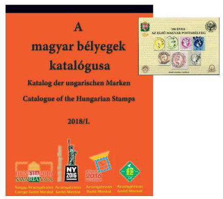 2018-2019 Hungary Specialized Catalog