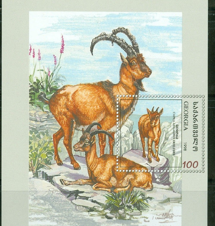 #204 Georgia - Wildlife, Imperf. S/S (MNH)