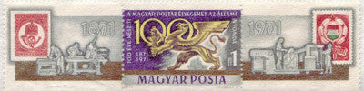 #2087 Hungary - Centenary of Stamp Printing in Hungary (Se-tenant) (MNH)