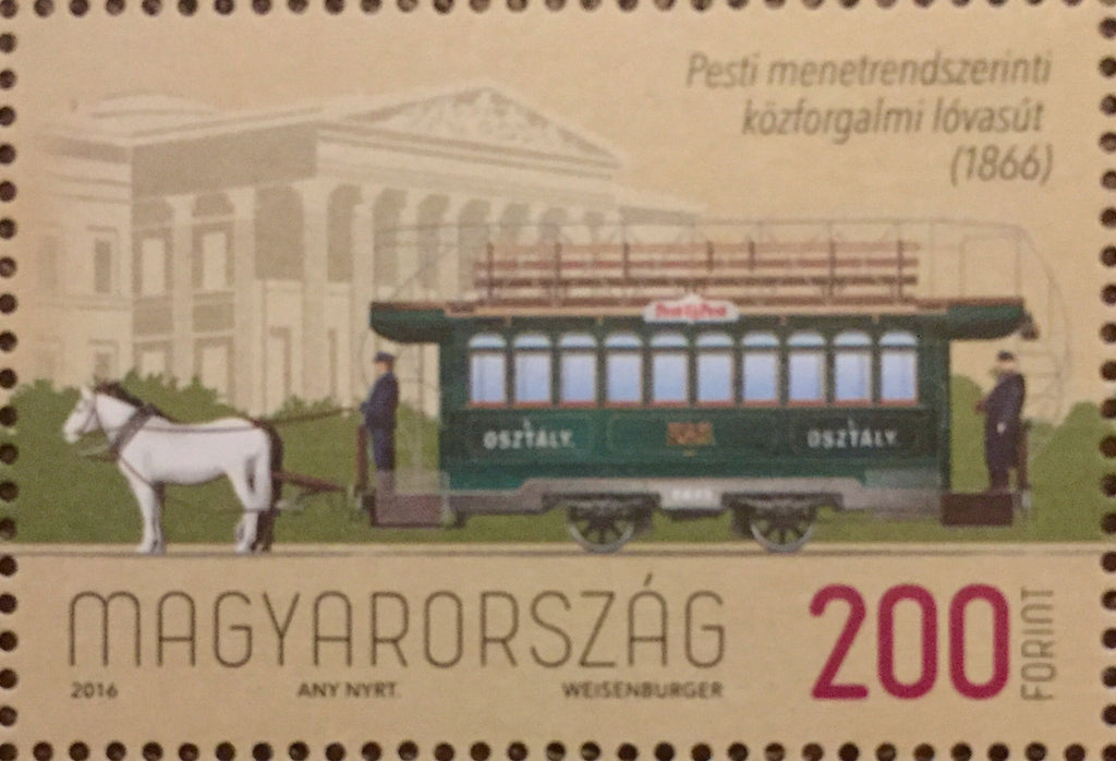 #4397 Hungary - 2016, 150th Anniversary of First Horse-Drawn Tram (MNH)