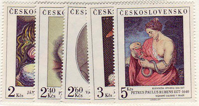 #2147-2151 Czechoslovakia - Paintings (MNH)