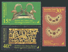 #223-225 Kazakhstan - Ancient Gold Folk Art (MNH)