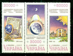#225 Ukraine - Astronomical Observatory S/S (MNH)