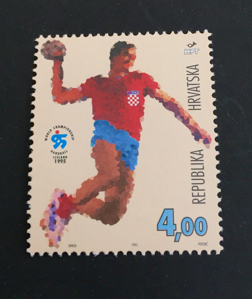 #238 Croatia - 1995 World Team Handball Championships, Iceland (MNH)