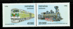 #242a Ukraine - Locomotives, Pair (MNH)