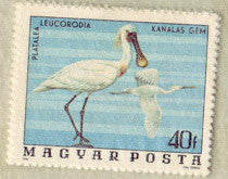 #2457-2463 Hungary - Birds from Hortobágy National Park, Set of 7 (MNH)