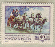 #2464-2470 Hungary - History of the Coach, Set of 7 (MNH)