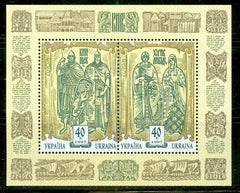#264 Ukraine - Founders of Kyiv S/S (MNH)