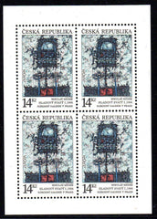 #2881 Czech Republic - 1993 Europa: Contemporary Art M/S (MNH)