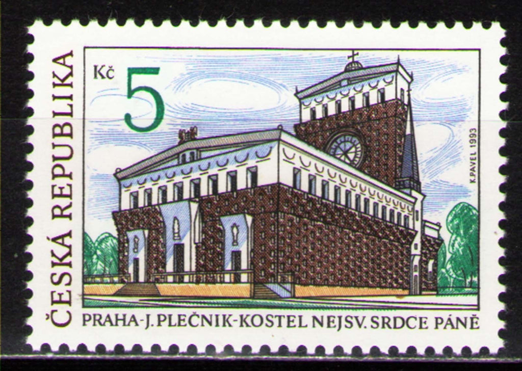#2882 Czech Republic - Sacred Heart Church, Prague (MNH)
