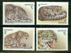 #29-32 Kyrgyzstan - World Wildlife Fund (MNH)