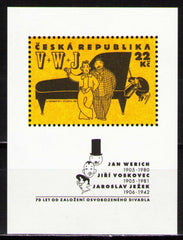 #2947B Czech Republic -  Theater Personalities S/S (MNH)