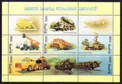 #299 Belarus - Trucks Made in Minsk S/S (MNH)