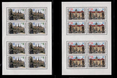 #3056-3057 Czech Republic - UNESCO M/S (MNH)