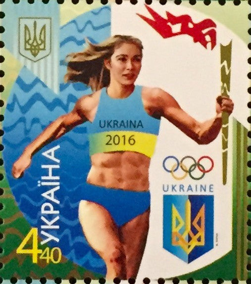Ukraine - Rio 2016 Olympic Games, Torch Relay, Single Stamp (MNH)