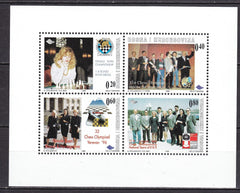 #317 Bosnia (Muslim) - Chess S/S (MNH)