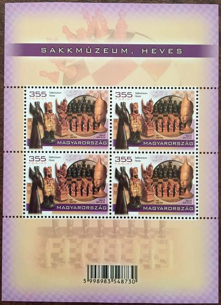 #4387-4388 Hungary - 2016 Treasures of Hungarian Museums IV, Chess Museum & Pipe Museum M/S (MNH)