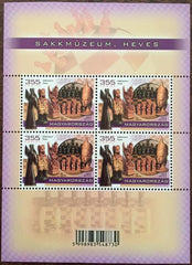 #4387-4388 Hungary - 2016 Treasures of Hungarian Museums, Chess Museum & Pipe Museum M/S (MNH)