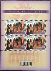 #4387 Hungary - 2016 Treasures of Hungarian Museums, Chess Museum, Heves M/S (MNH)