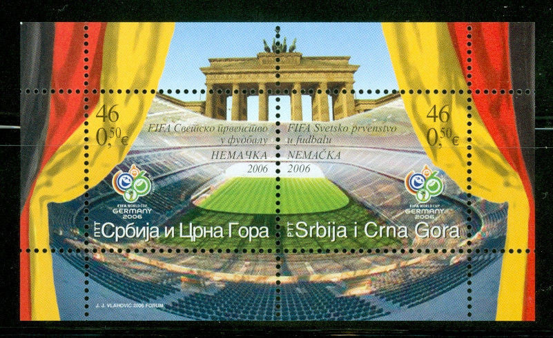 #338 Serbia - 2006 World Cup Soccer Championships S/S (MNH)