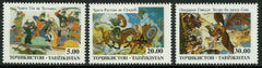 "#34-36 Tajikistan - ""Book of Kings"" (MNH)"