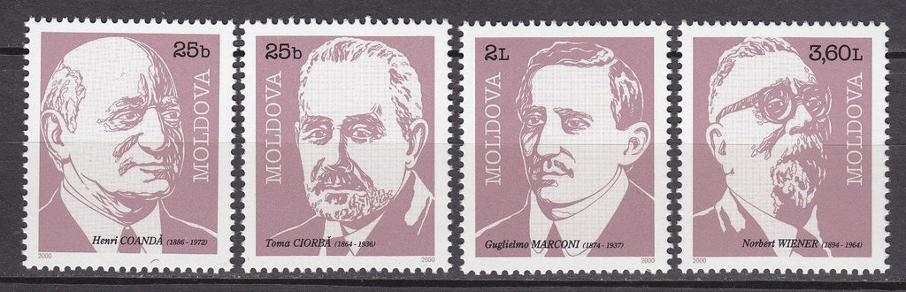 #345-348 Moldova - Famous People (MNH)