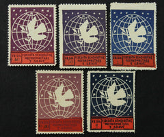 #379-383 Albania - Globe, Dove and Olive Branch (MLH)