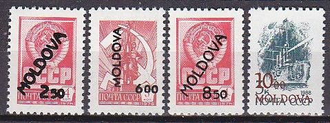 #39-42 Moldova - Surcharges (MNH)