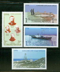 #39-42 Turkmenistan - Exploration of Turkmen Oil Fields (MNH)