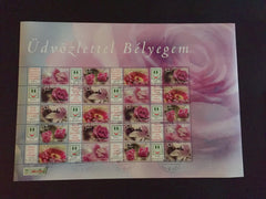 #3976-3980 Hungary - Personalized Sheets of 20 (5) (MNH)