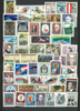 Austria Stamp Packet (250+ Different Stamps) (MNH)