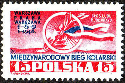#419 Poland - Decorated Bicycle Wheel, 1st Intl. Bicycle Peace Race (MNH)