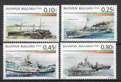 #4319-4322 Bulgaria - Bulgarian Navy, 125th Anniv. (MNH)