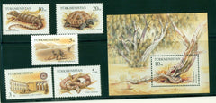 #44-49 Repetek National Park Set and S/S (MNH)