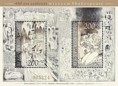 #B377 Hungary - 450th Anniv. of the Birth of William Shakespeare S/S (MNH)