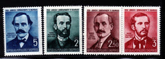 #461-464 Albania - Authors (MLH)