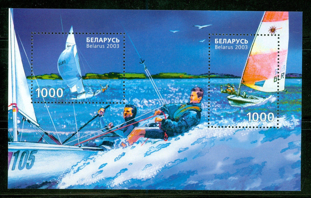 #474 Belarus- Yachting Boating S/S (MNH)
