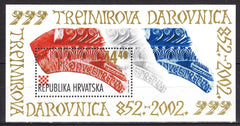 #485 Croatia - Trpimir's Deed of Gift, 1150th Anniv. S/S (MNH)